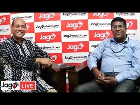 Health Service in Bangladesh | ABM Atiquzzaman & Moniruzzaman Uzzal Discussion | Jago Live