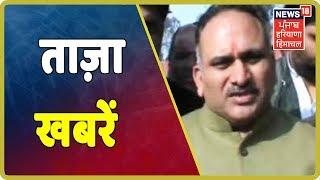 अब तक की ताज़ा खबरें   Top Headline   News18 Live   News18 Himachal Haryana Punjab Live