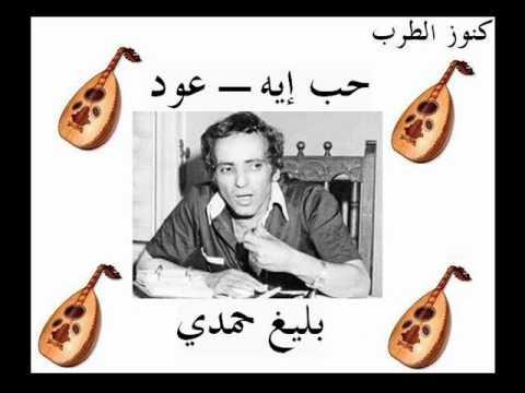 سمير سرور - عاشق الساكس Vol. 1
