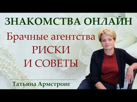 Знакомства - Белорусский сайт знакомств