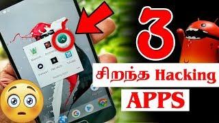 சிறந்த Hacking Apps For Android - Tech Tips Tamil