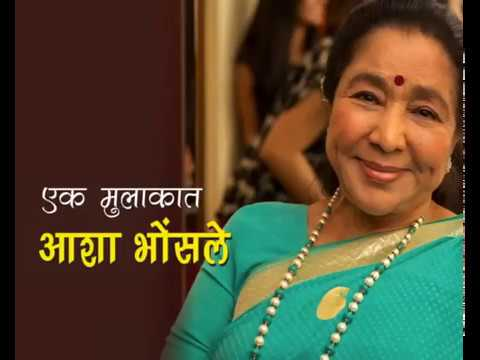 Interview with Asha Bhosle | Playback Singer Mp3
