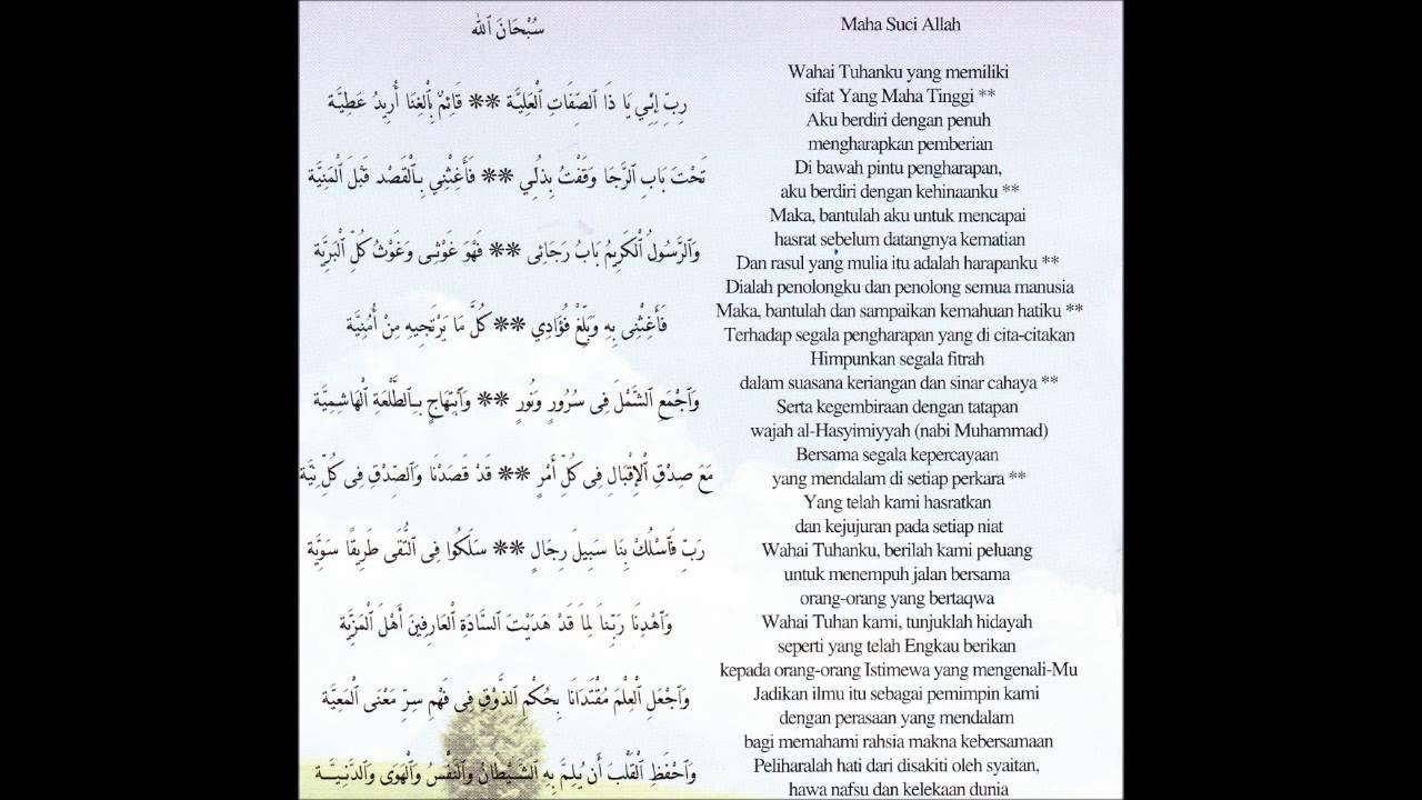 Habib Syech Assegaf Subhanallah Lirik Youtube