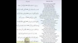 Habib Syech Assegaf - Subhanallah (Lirik)