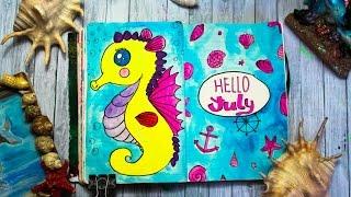 Идеи для личного дневника Морской конёк Лето КОНКУРС Кристина Санько(Наша традиционная рубрика