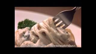 CP Ready Meal Spaghetti (ซีพี สปาเก็ตตี้ครีมซอสเห็ด)