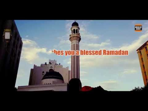 Muscat Daily wishes you Ramadan Mubarak