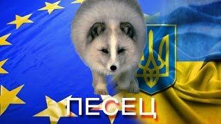 Украина в GPS4. Часть 1