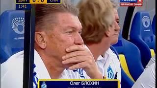 Динамо Киев - Спартак. Объединённый турнир-2013 (2-1)