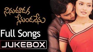 Ninuchoodaka Nenundalenu Telugu Movie Songs Jukebox ll Sachin, Bhavana Pani