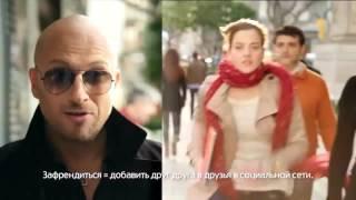 Нагиев. Реклама МТС.