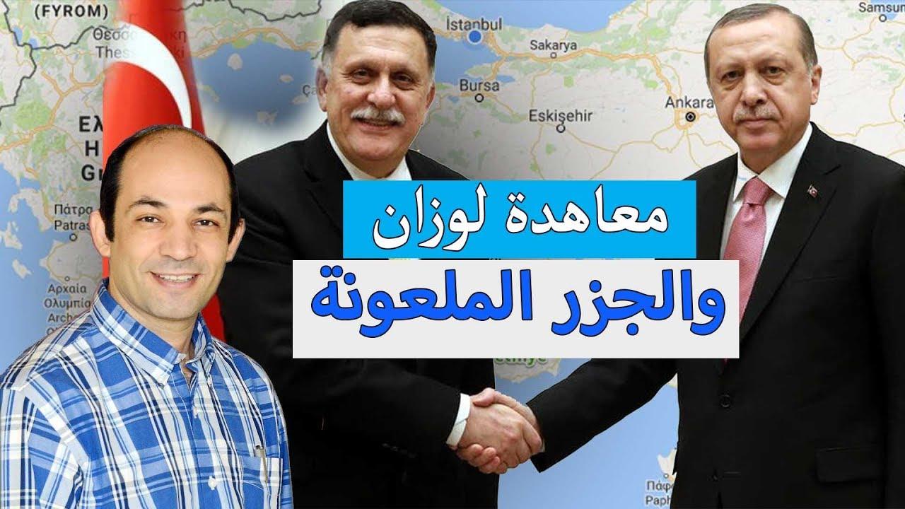 لماذا يمكن  لاتفاق أردوغان والسراج ان يشعل الحرب في البحر المتوسط؟
