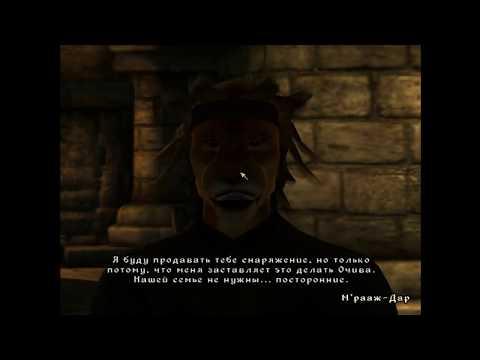 баги, секреты и хитрости игры tes 4 oblivion