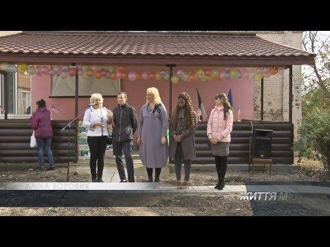 ІРТ Полтава: У одній зі шкіл міста з'явився майданчик для занять просто неба
