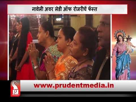 Prudent Media Konkani News 17 Nov 17 Part 5