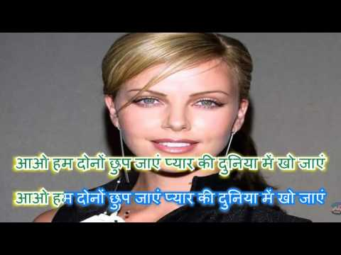Karaoke mere pyar ki awaz pe only for male singer