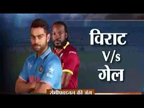 India vs West Indies, T20 World Cup 2016: Virat vs Gayle, Battle of Semi-Final