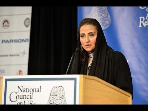 How Saudi Arabia's Women Can Help Bridge Cultural Divides - 2017 Arab-U.S. Policymakers Conference