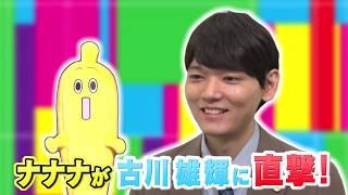 現在好評放送中! テレビ東京 開局55周年特別企画ドラマBiz「ハラス...