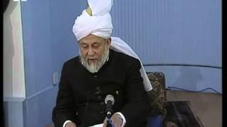 Urdu: Dars-ul-Quran 29th January 1996 - Surah An-Nisaa verse 4