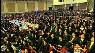 2006 第三届《北京影响力》 5