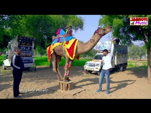 Balli Bhalpur New Rasiya 2019// चल बिट्टू तोए शहर कराऊं आगरे को तोए ताज दिखाऊं//Rajasthani Folk Song