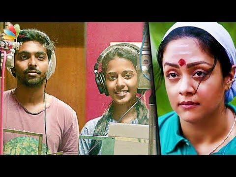GV Prakash, Priyanka sing for Naachiyaar under Ilaiyaraaja | Jyothika, Bala Tamil Movie Song