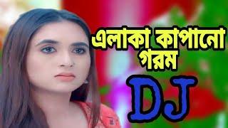 Prem_Roshiya__Bipasha__Bangla Song Dj Sumon Mix