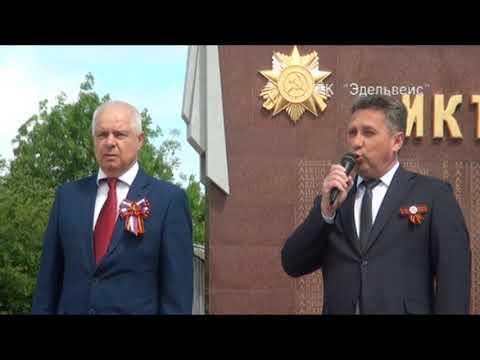 День Победы в Апшеронске