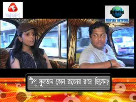 Taka Debe Taxi   Akash Bangla