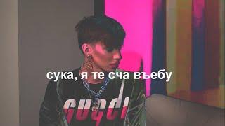 Андрей Петров и Володя XXL ненавидят друг друга протяжении 2-х минут