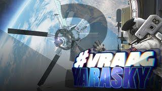 VraagYarasky - Space Warfare, Naakt, Internet & BayBay (COD: Black Ops 3)