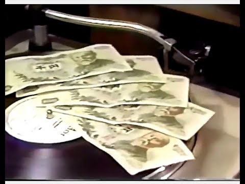 '70s KDIA Radio 'Millionaire' Commercial (1979)