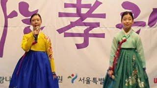 #민요자매 #이지원 #이송연  국악가요 - 홀로아리랑