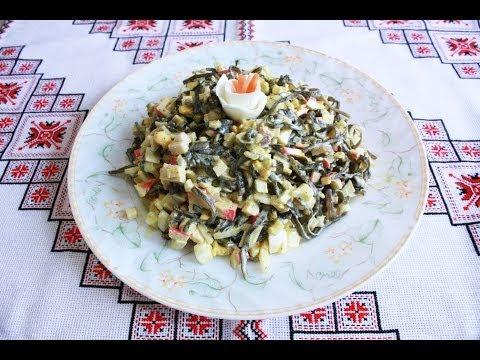Салат из морской капусты и крабовых палочек Морская капуста рецепты Салат з морської капусти