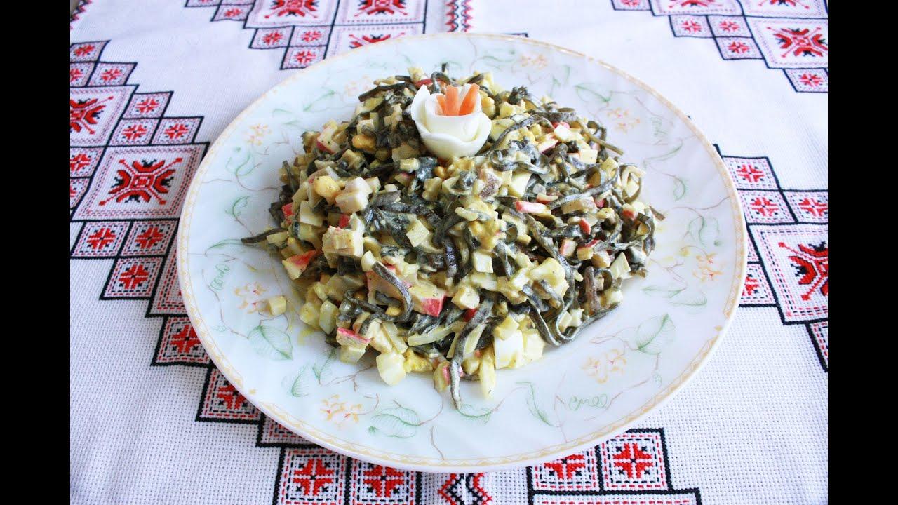 Салаты с морской капустой и рисом
