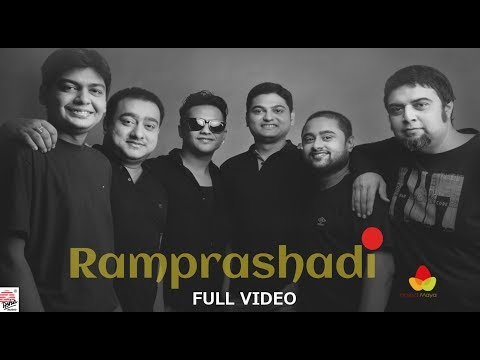 Ramprashadi | Full Video | Project Maya | Bangla Band | Shyama Sangeet Medley | Ramprashad Sen