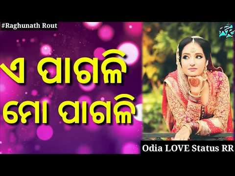 LOVE YOU FOREVER Odia new love shayari WhatsApp status video,odia Romantic cute Emotional status RR