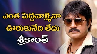 Actor Srikanth on Tollywood links with drug mafia - TV9