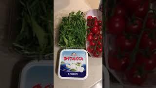 Салат с рукколой и авокадо