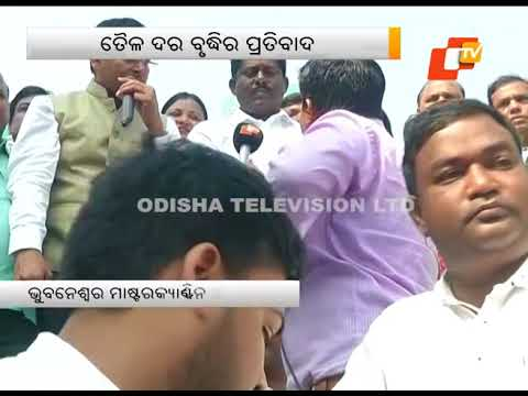 BJD youth & students's wing protest fuel price hike