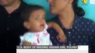 Body of missing Indian girl found in Houston