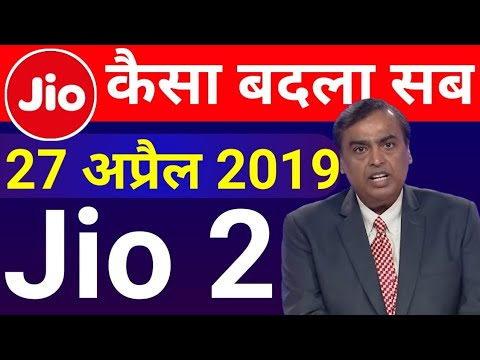 Jio 4G Biggest News 26 April 2019 | Reliance Jio 4G Success India