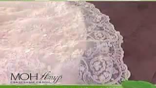 Свадебные платья в салоне МонАмур