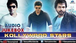 Best Of  Kollywood Stars : Tamil Hit Songs | Audio Jukebox