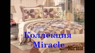 Где купить покрывало на кровать?(, 2014-10-10T17:32:15.000Z)