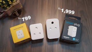 Realme Smart Plug vs Amazon Smart Plug - its 799 vs 1999!