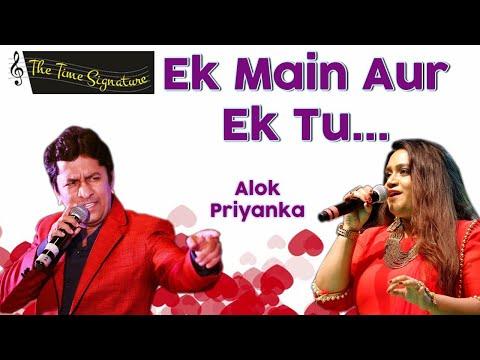 Ek Main Aur Ek Tu...by Alok Katdare & Priyanka Mitra