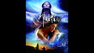 free mp3 songs download - Return of the condor heroes mp3 - Free