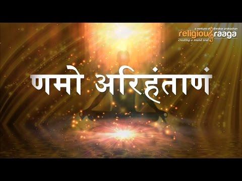 Navkar Mantra Jaap
